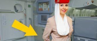Motivul pentru care însoțitorii de bord țin mâinile la spate în timp ce întâmpină pasagerii