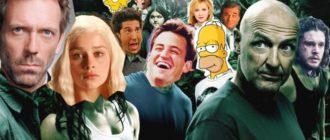 Top 100 cele mai bune seriale din toate timpurile conform revistei «Rolling Stone»
