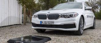 BMW a dezvoltat un dispozitiv wireless pentru reîncărcarea bateriilor auto