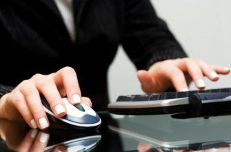 Câteva funcții ascunse ale mouse-ului de calculator