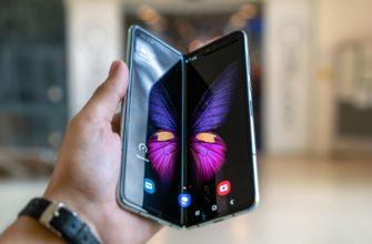 Samsung Galaxy Fold a stabilit un record în vânzări